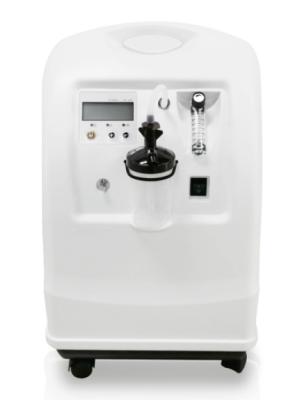 Concentrator de Oxigen de uz Medical KSOC-5 Dual: Nebulizator inclus!